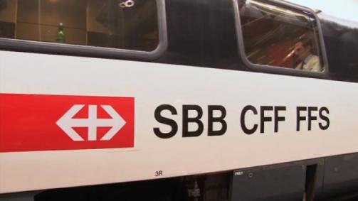Tram, Bus, Bahn: Verkehrsknotenpunkt Flughafen
